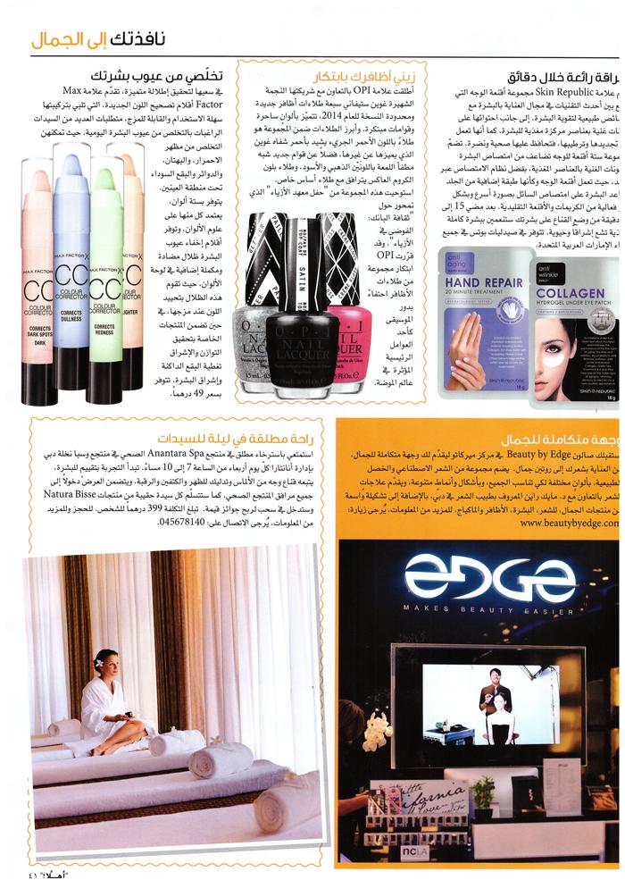 Ahlan Arabic_20 Nov
